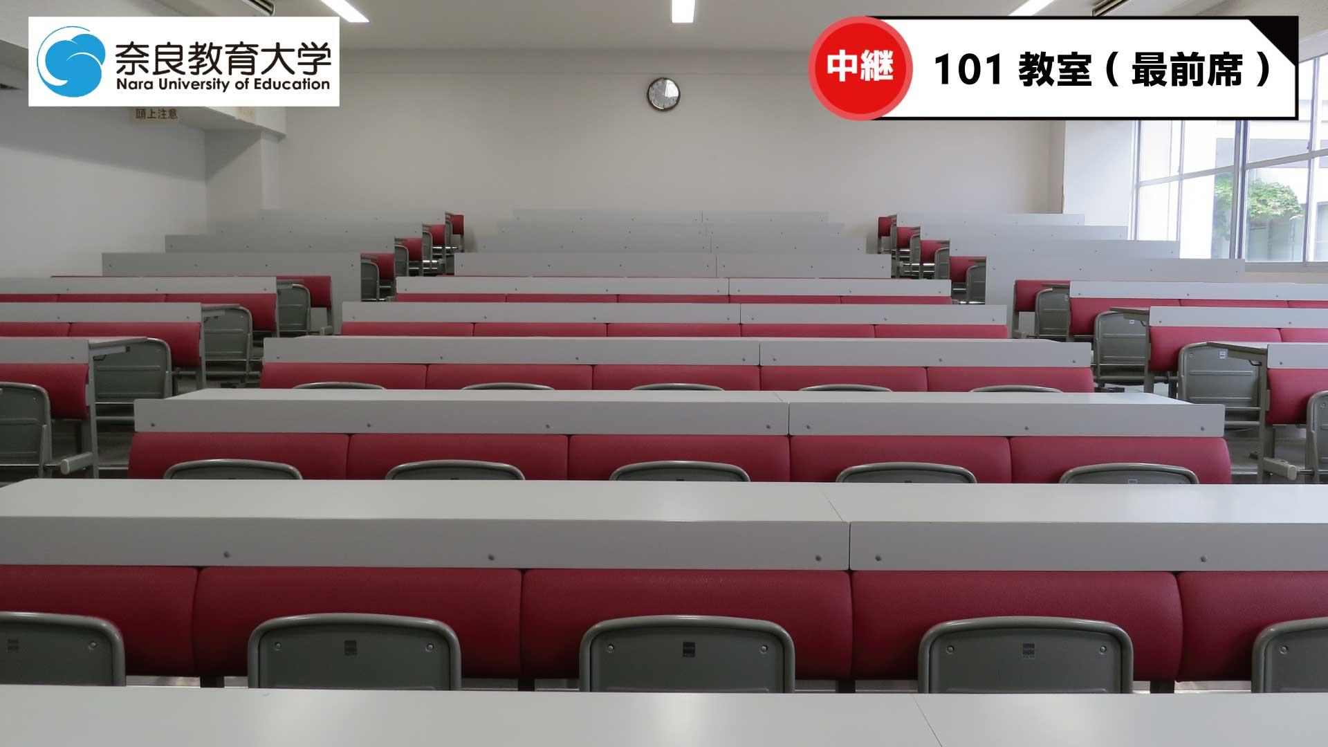 101教室(最前席).jpg