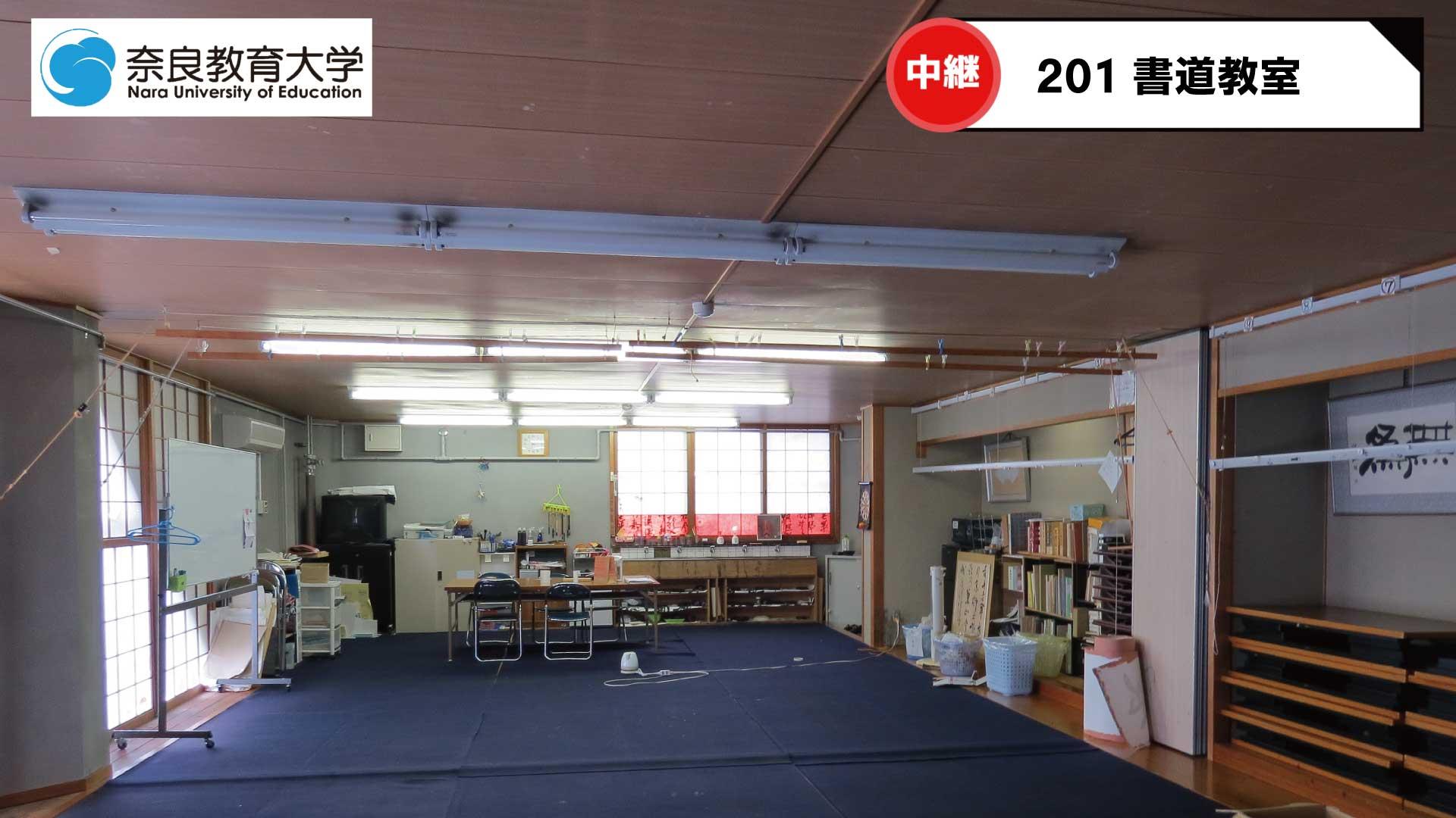 201書道教室.jpg