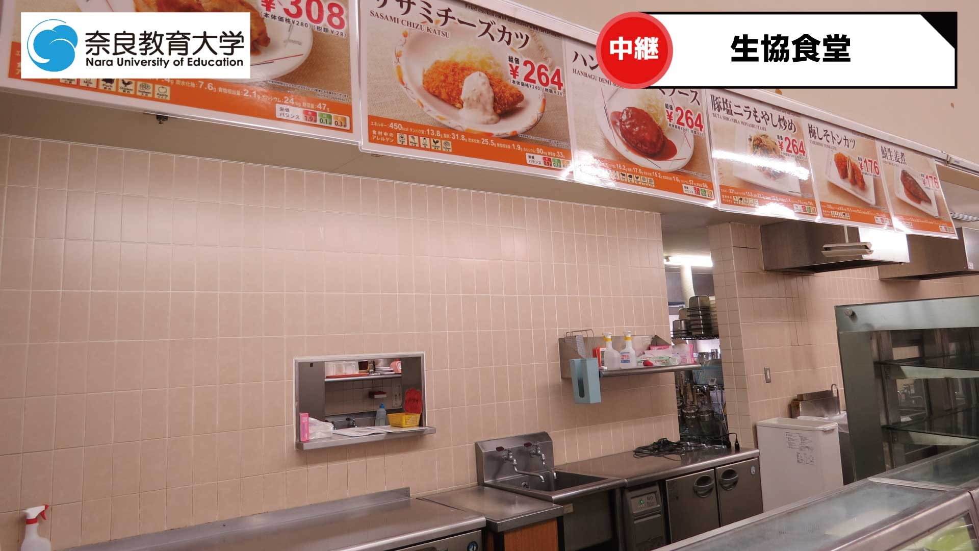 生協食堂.jpg