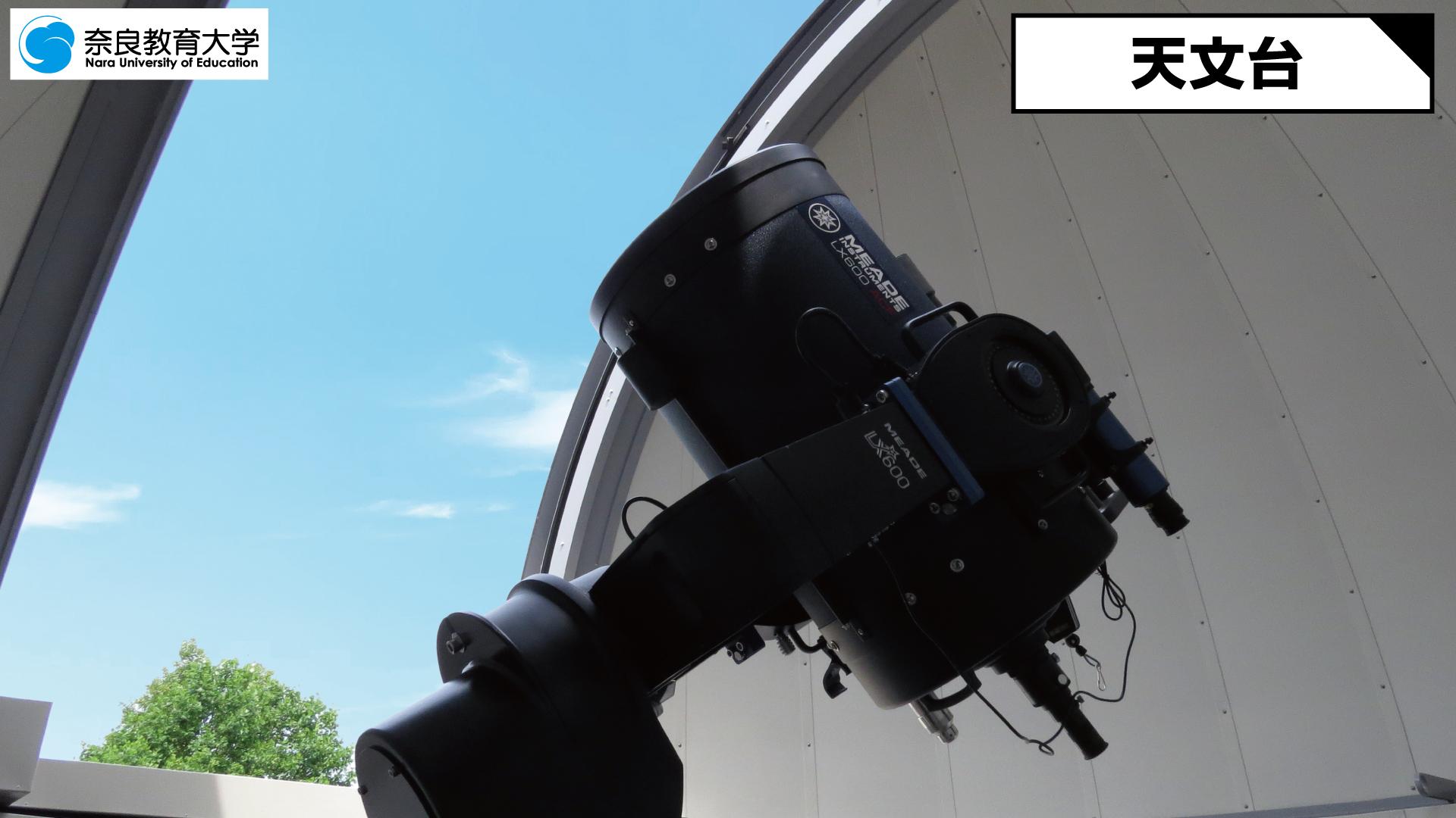 天文台(中).jpg