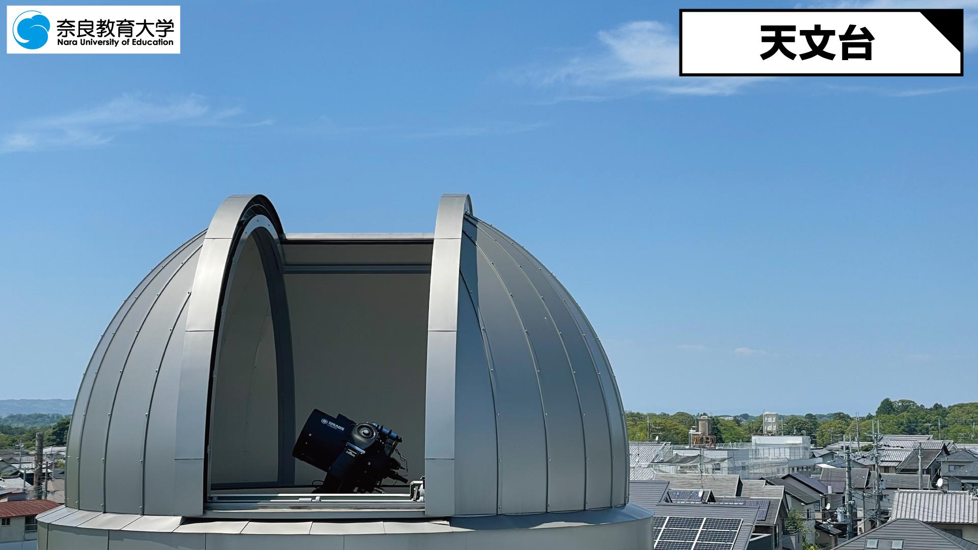 天文台(外).jpg
