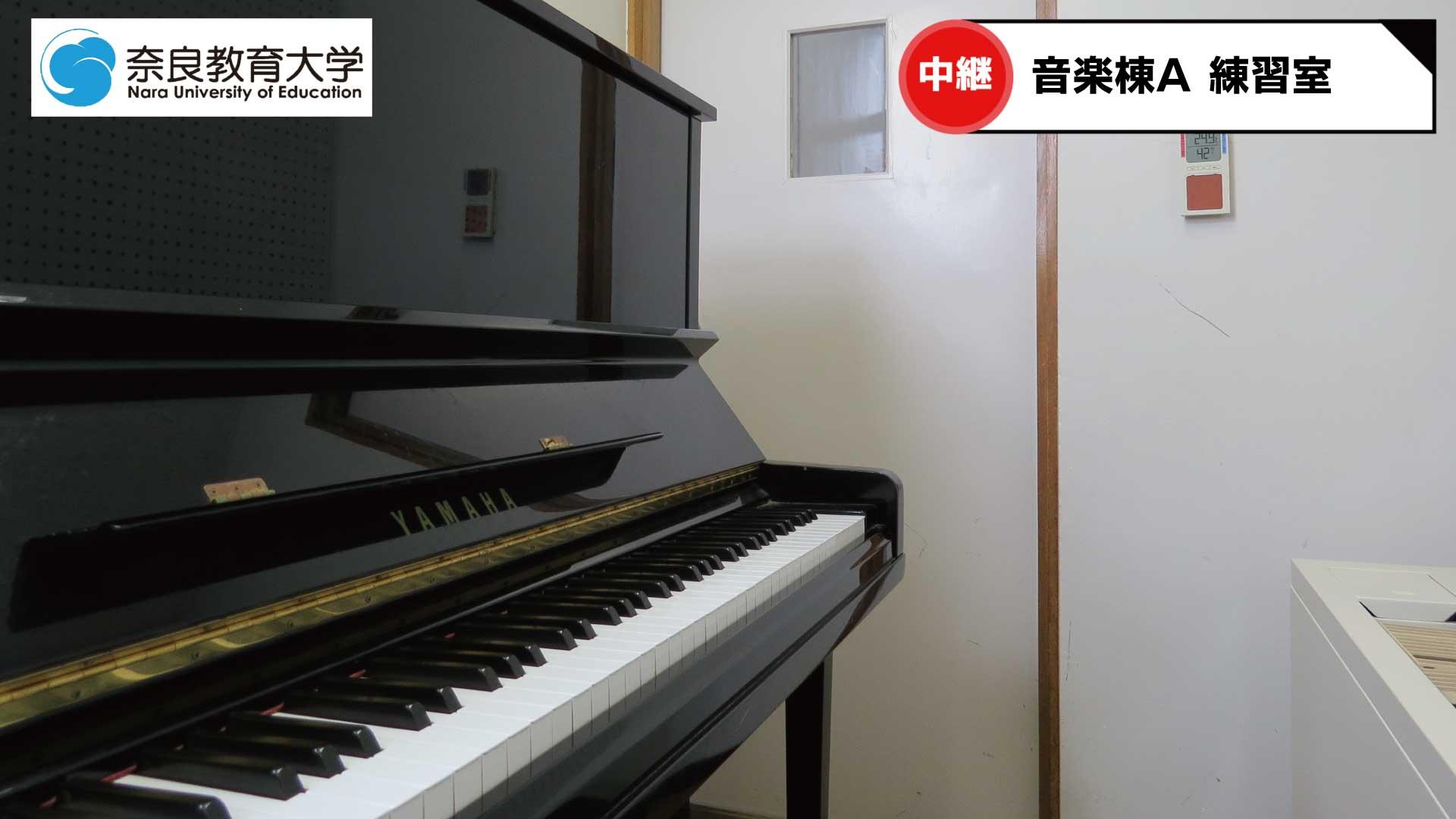 音楽棟A 練習室.jpg