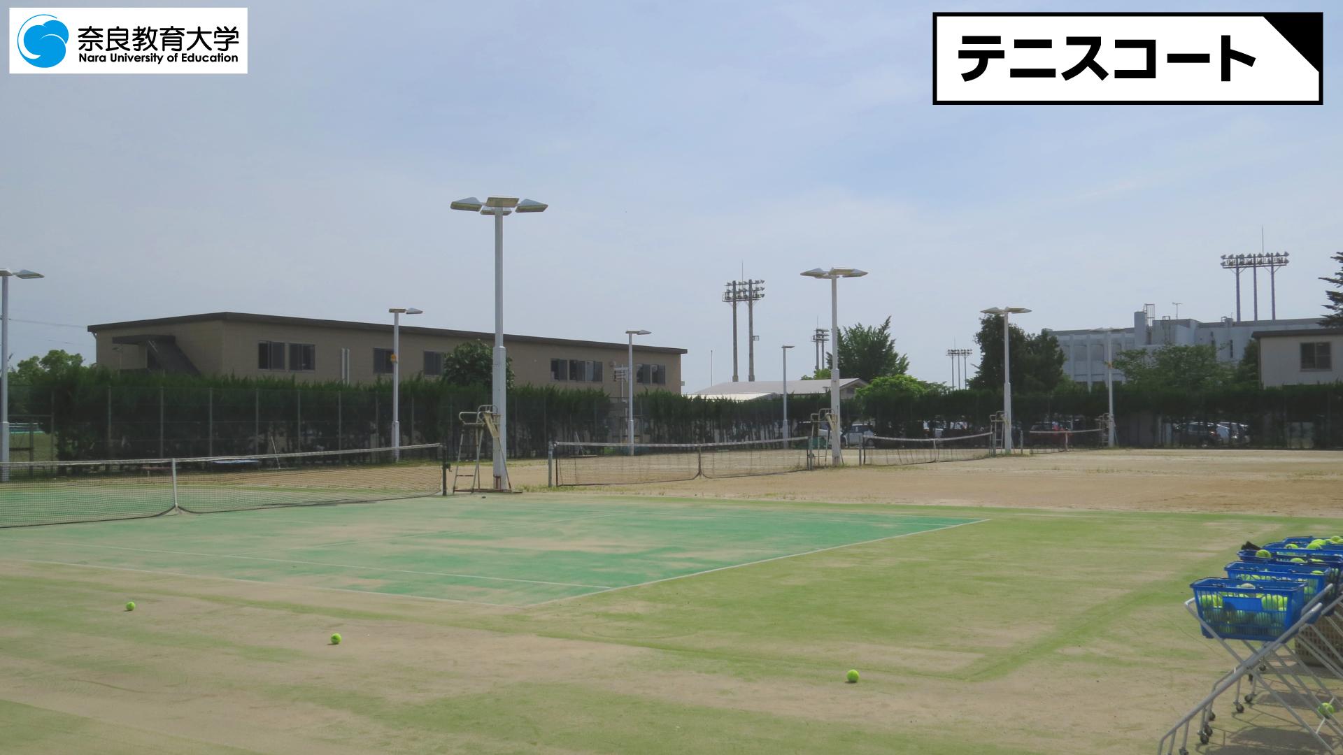 テニスコート.jpg