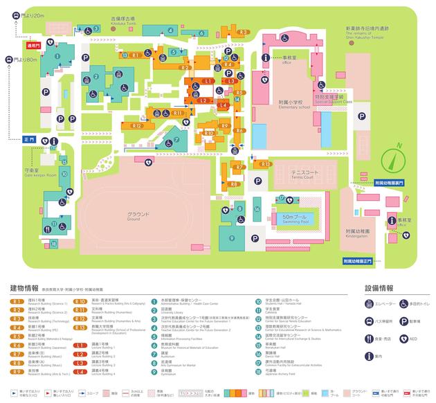 大学キャンパスマップ