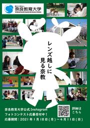フォトコンテスト広告③.png