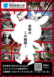 フォトコンテスト広告②.png