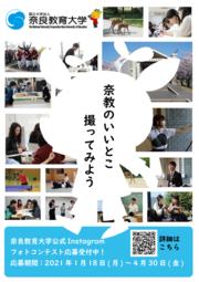 フォトコンテスト広告①.png