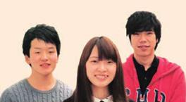 古沢 拓己さん、青山 奈央さん、豊田 雄大さん
