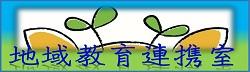 葡京67777网址
