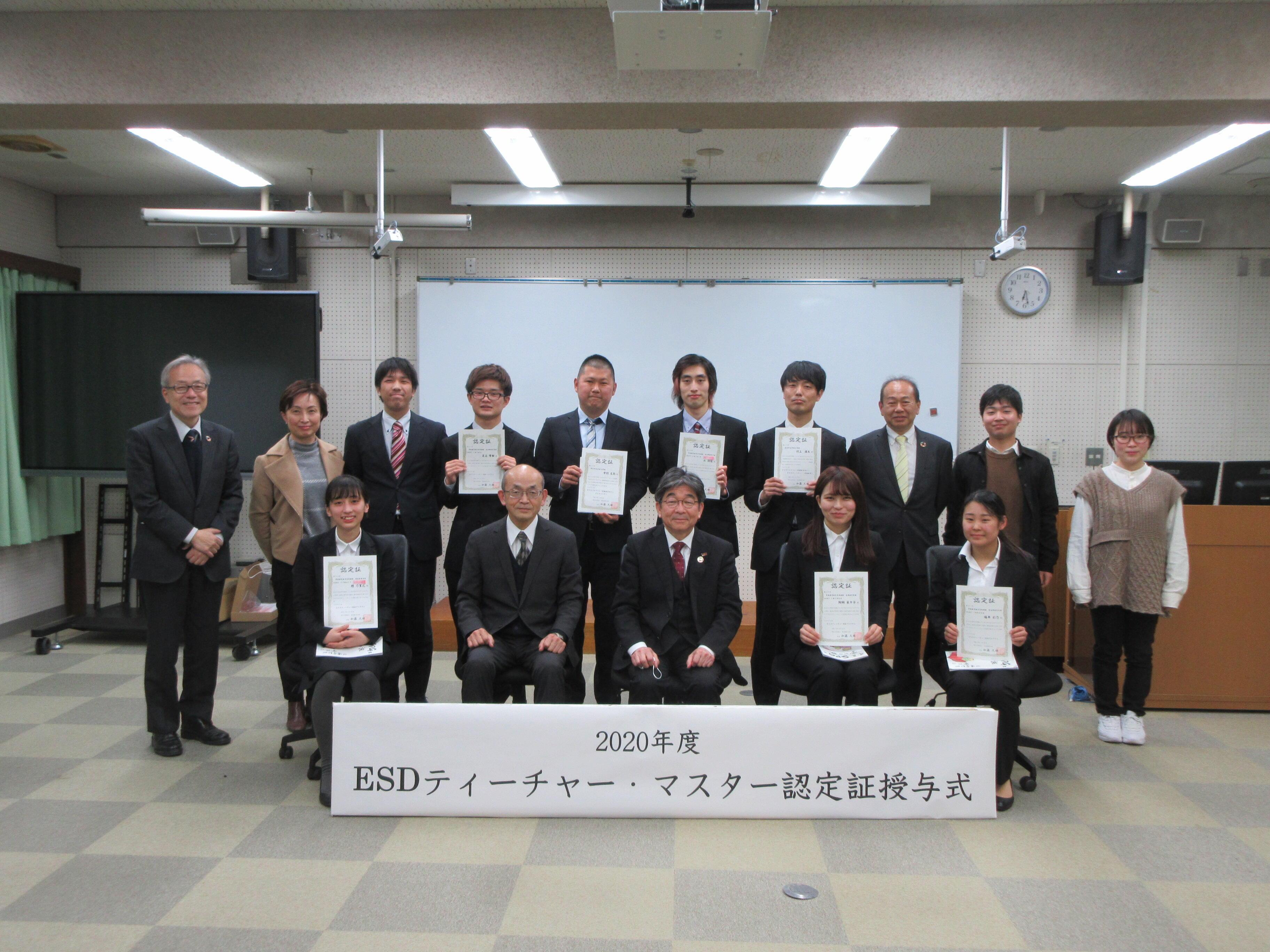 奈良教育大学.JPG